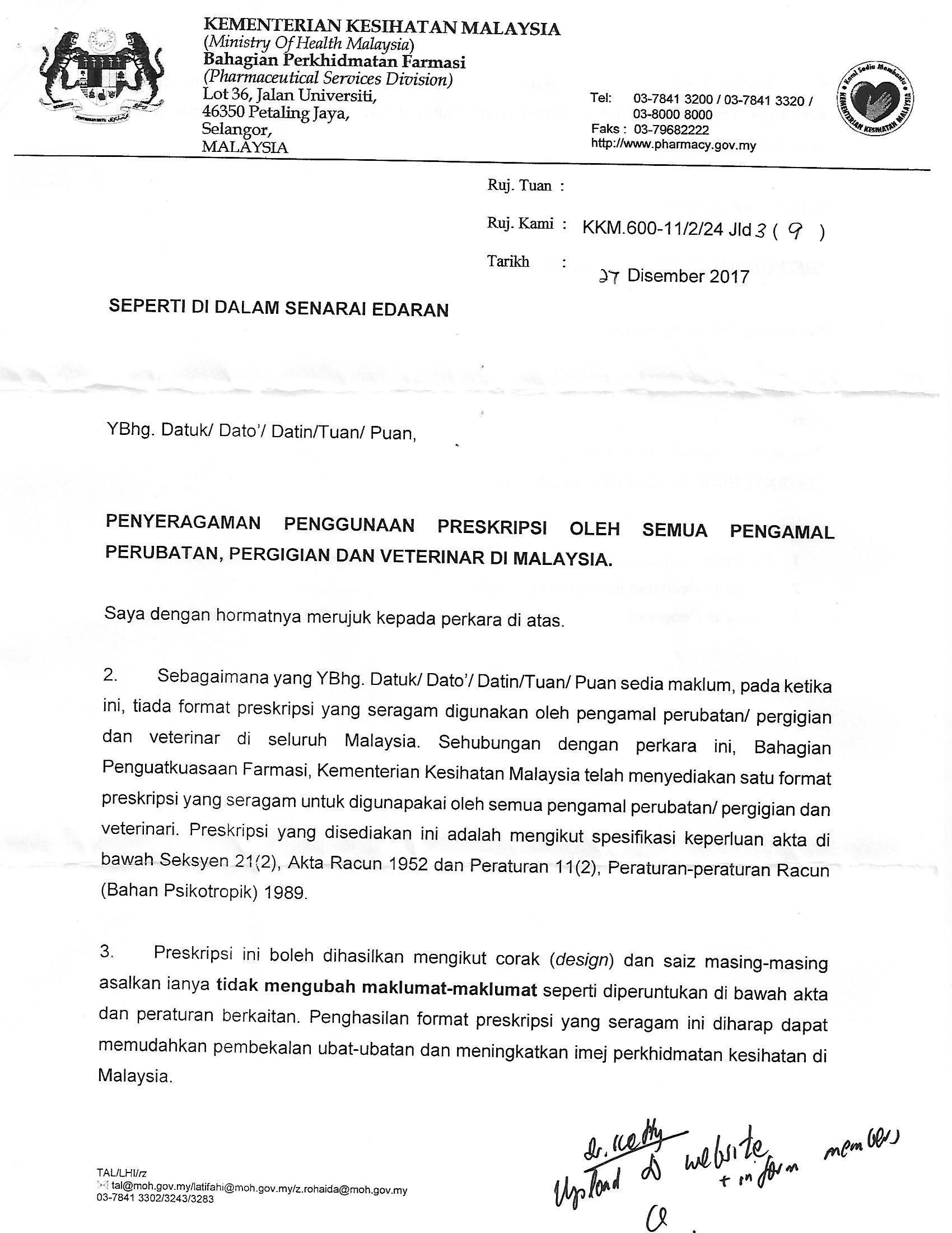 Veterinary Prescription Form – MSAVA