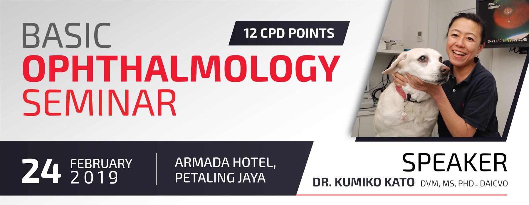 Basic Ophthalmology Seminar