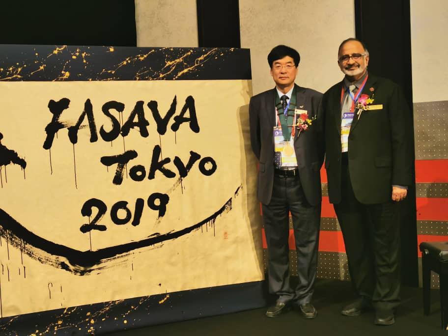10th FASAVA Congress 2019 Tokyo, Japan